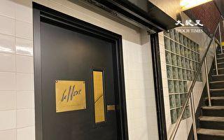酒吧隐身纽约地铁站  2000人预约等光顾