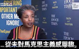 非裔教授:家长们正组织起来反对CRT