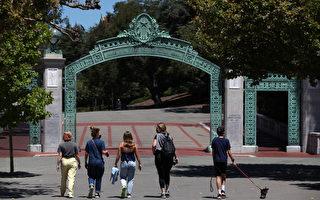 加州州大、加大師生秋季返校前 需全面接種疫苗