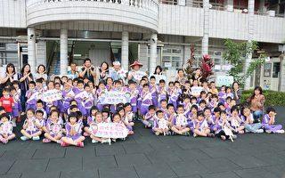 县长徐耀昌与铜锣国小幼儿园讲客家话唱客家歌谣
