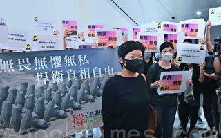 组图:蔡玉玲查册7·21遭控罪成立 众人声援