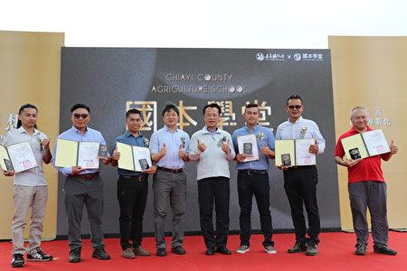 嘉义县第一届国本学堂于23日在县府前广场举行结业典礼,由县长翁章梁(右4)颁发结业证书给毕业生后,与农业处长许彰敏(右5)合照。