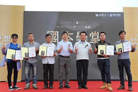 嘉义县第一届国本学堂于23日在县府前广场举行结业典礼,由县长翁章梁(右3)颁发结业证书给毕业生后,与农业处长许彰敏(右4)合照。