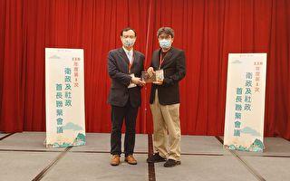 嘉市衛生業務榮獲衛福部2020年綜合考評第一名