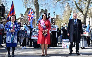 组图:维吾尔族英国集会控诉中共犯种族灭绝罪