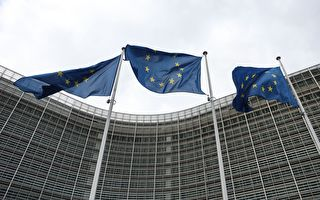 歐盟連出四招對抗中共 分析:脫鉤加速