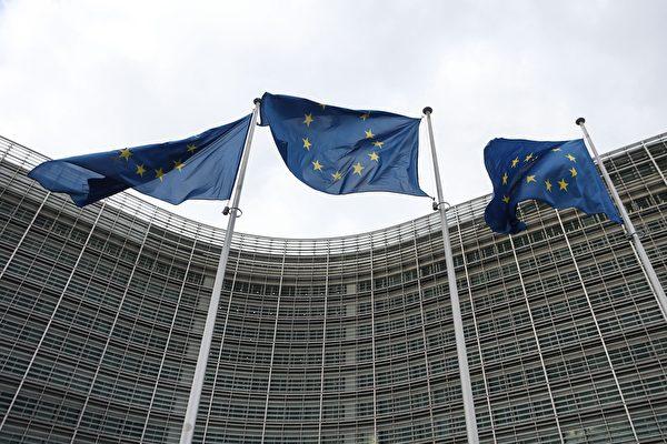 日本歐盟聲明提台海 分析:貫徹美國對中政策