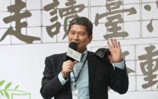 國際影音串流平台 李永得:已發招標文給中央社