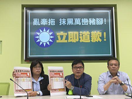 屏東立委莊瑞雄與王美惠、蘇震清立委,召開記者會,要求為抹黑萬巒豬腳道歉。