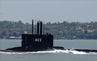 印尼抢分夺秒搜救失踪潜艇 美国派出空援
