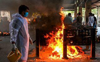 【疫情4.23】印度医院火灾致13名患者死亡