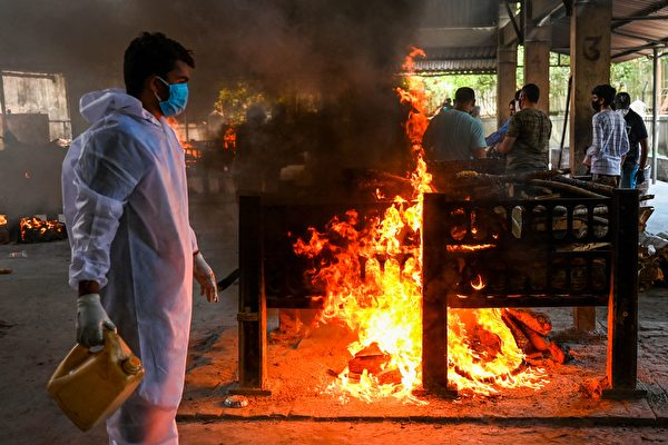 【疫情4.23】印度醫院火災致13名患者死亡