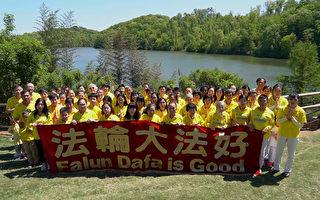 亚特兰大法轮功学员庆祝世界法轮大法日