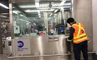 MTA董事:免票后公共交通质量如何保证?