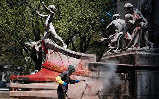 变性者仇警者暴力破坏公共雕塑 六人被捕