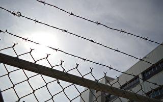 北京一家人煉法輪功遭中共打壓 3人含冤離世