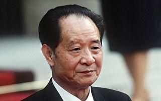 王友群:第八任中共党魁胡耀邦的最后结局