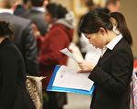疫情下求職 最好和最差的十個入門級工作