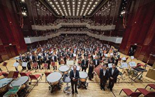 臺國家交響樂團將首登洛縣立美術館音樂會