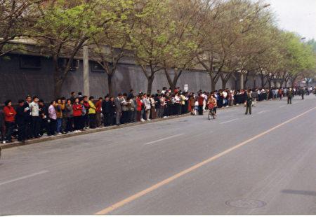 1999年4月25日,中国法轮功学员赴北京和平上访。