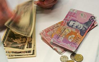 警方敦促惠靈頓商業機構提防偽鈔