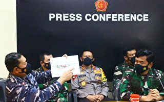印尼失聯潛艇海底斷成三截 53人全遇難