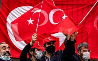 土耳其召見美大使 抗議拜登認定種族滅絕