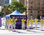 澳昆士蘭法輪功學員紀念4.25上訪22周年