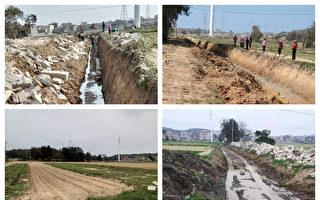 勞民傷財 中共高標建農田 福建一項目被抵制