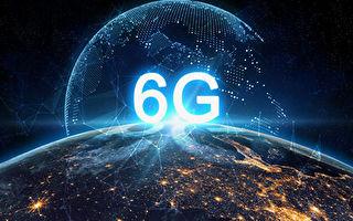 歐洲Hexa-X項目開始研發6G技術