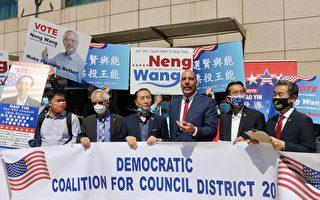 多位第20選區市議員參選人組聯盟 不滿黨部只背書一人