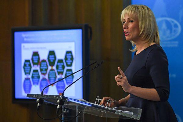 俄外交部:俄羅斯在建立不友好國家名單