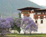不丹小王子前世曾為中國僧人