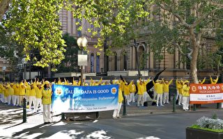 組圖:悉尼法輪功學員紀念4.25和平上訪