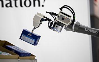 机器人建房成新趋  西澳首栋房产将拍卖
