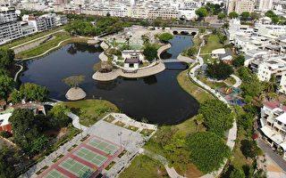 打造都市之肺 屏东复兴公园亲水新风貌