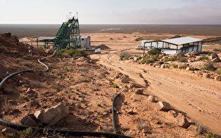 五角大楼:确保供应链 美国需要更多稀土矿
