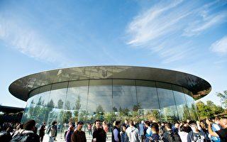 苹果扩大在美投资 创2万就业 打造东岸新园区