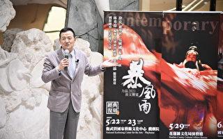 當代傳奇劇場《暴風雨》 吳興國5/29將在花蓮巡演