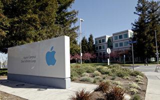 蘋果五年內將在聖地亞哥招五千人