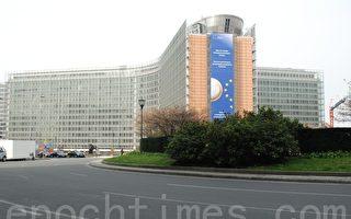 内部报告:习近平转向独裁 欧盟对合作感悲观