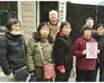 上海女訪民被當局迫害致死 夫曝曾遭打毒針