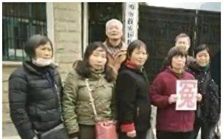 上海女访民被当局迫害致死 夫曝曾遭打毒针