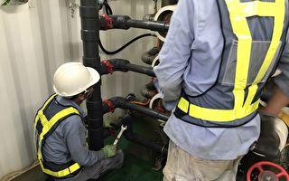 北水局多產水  新竹緊急海淡機組提高產水量