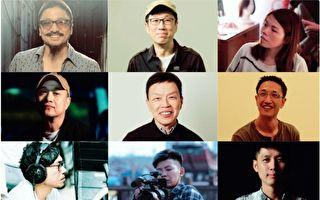 《植剧场2》与台湾作家合作 筹备拍8部台剧