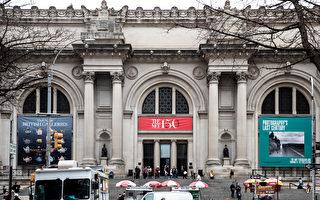 大都会博物馆外路段被封  可疑物品后经查证安全