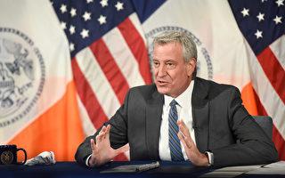 纽约市2022财年预算近千亿  历年最高