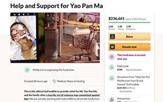 开通2小时获20余万捐款  华裔拾荒男的家人26日授权开通众筹网页
