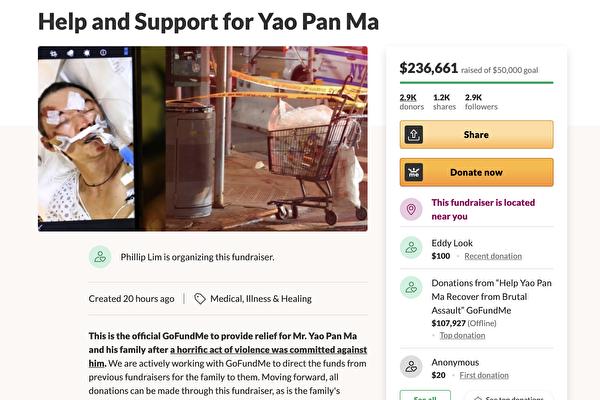 開通2小時獲20餘萬捐款  華裔拾荒男的家人26日授權開通眾籌網頁