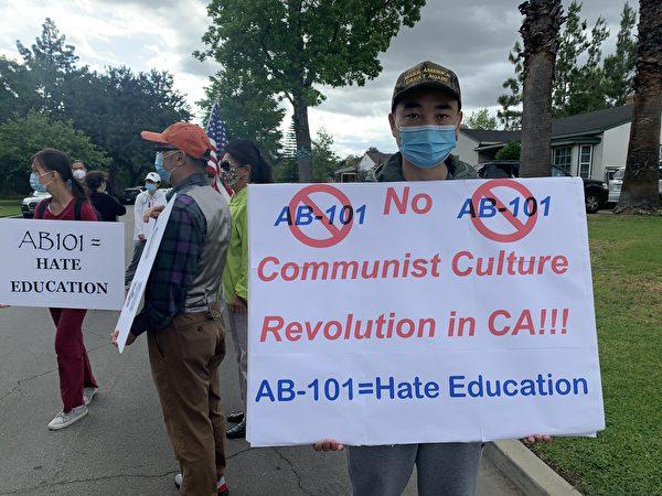 反对种族歧视理论教育 家长们在起作用